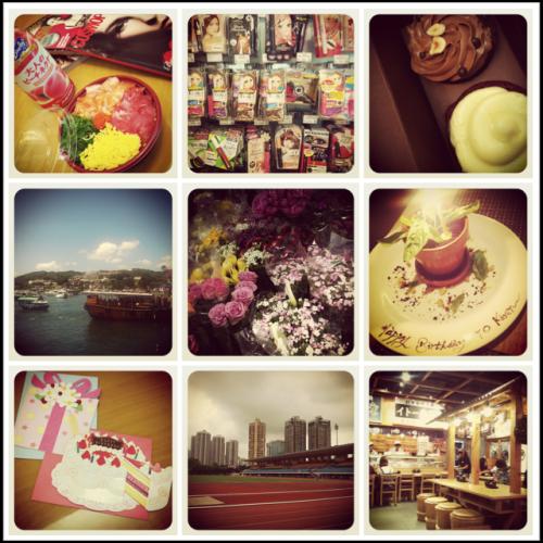 Aug Love 2013